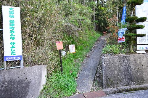 明智越え   by taoweblog