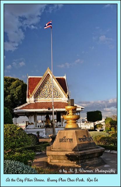 The City Pilar Shrine, Bueng Plan Chai Park, Roi Et 01/7