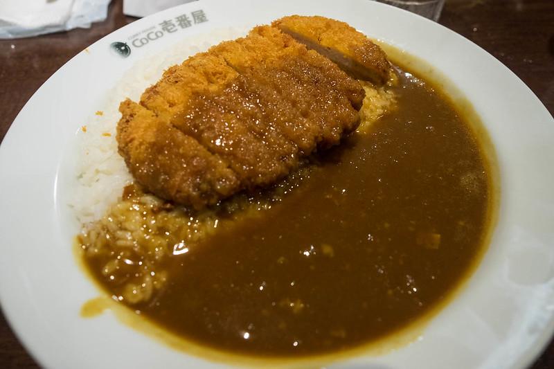 Curry de Coco Ichiban-ya