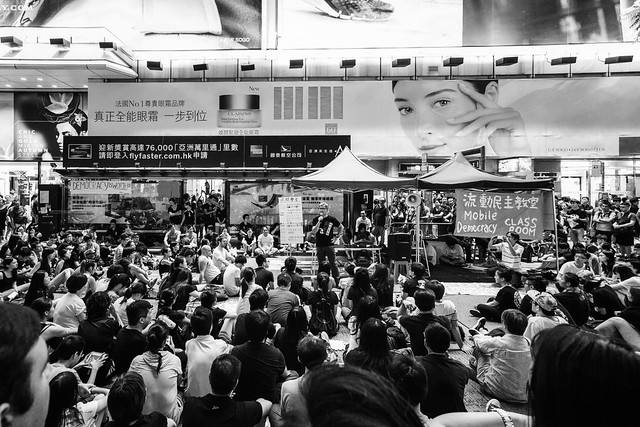 Occupy Central / 佔領中環 / Umbrella Revolution / 遮打革命 / 雨傘革命