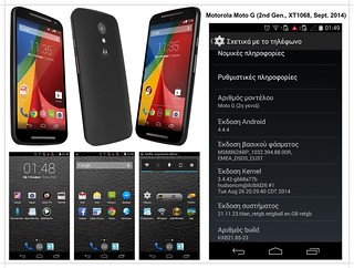 Motorola xt1003