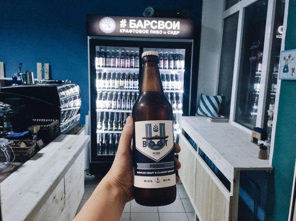 Кофе с собой Крафтовое пиво Сидр Сергиев Посад