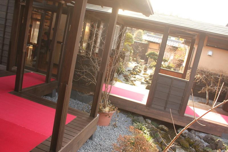 2014-02-01_00459_宝登山