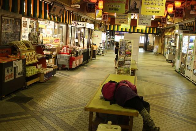 2014-02-01_00523_宝登山
