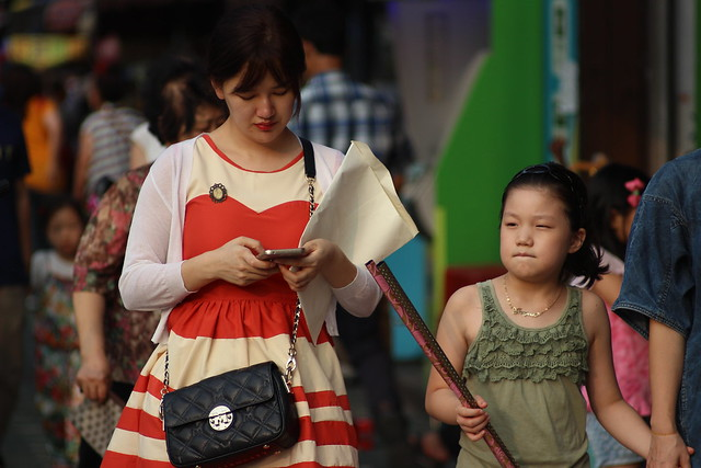 Korean street life