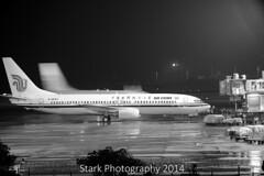 Aéroport international de Chongqing
