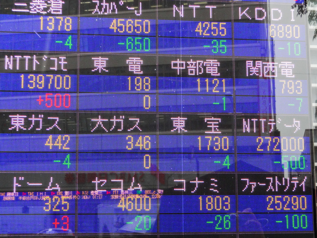 「株」の画像検索結果