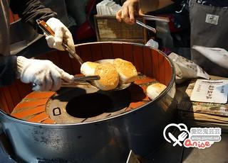 3福元胡椒餅002   by anisechuang