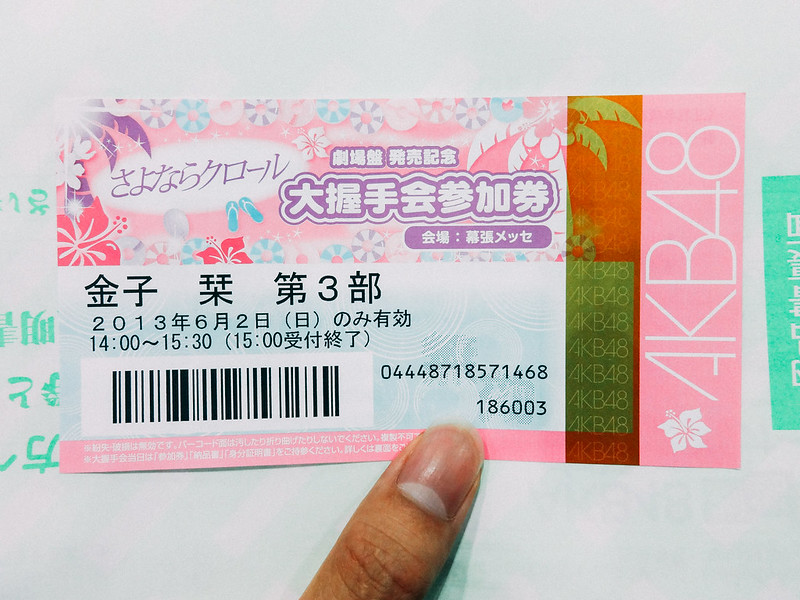 AKB48 Handshake Event at Makuhari Messe: Ticket
