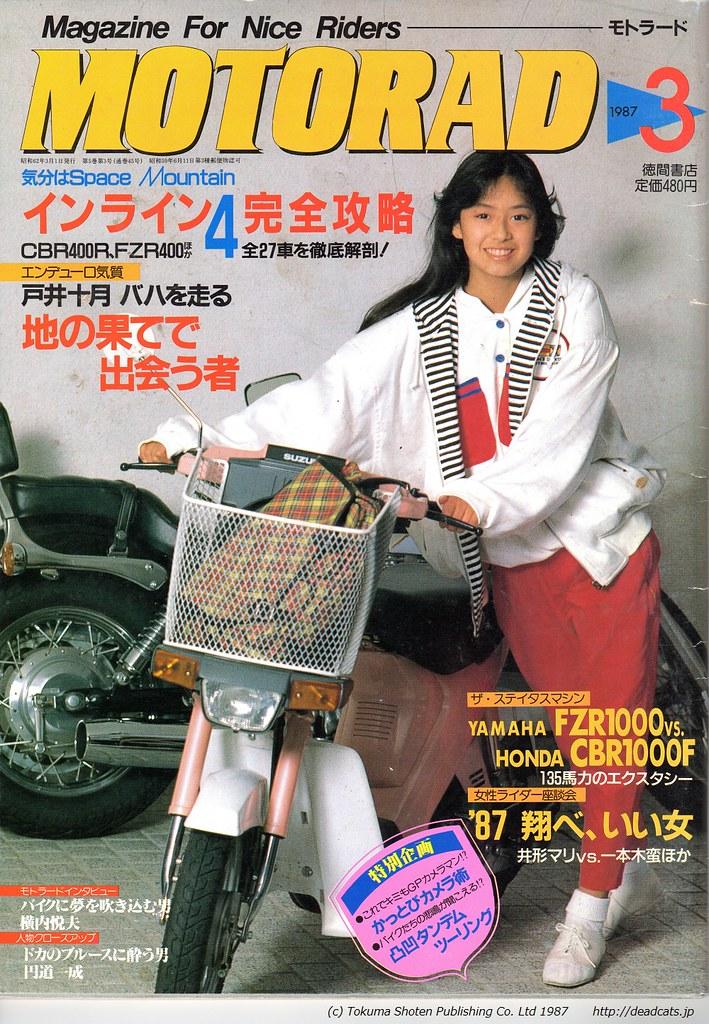 motorad198703-f