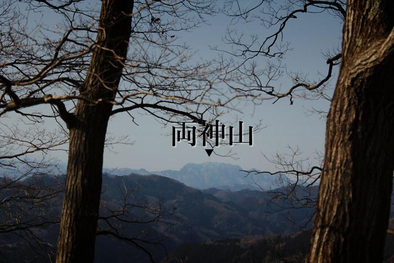 2014-02-01_00525_宝登山