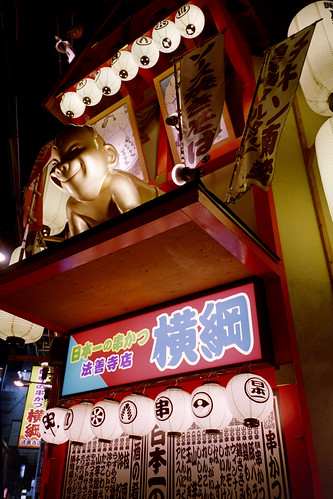 IMGP4710   by hiro_take