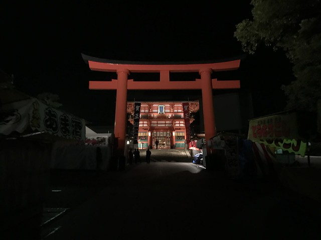Fushimi Inari Taisha in the Dark