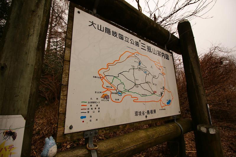 20150307-三瓶山-0200.jpg