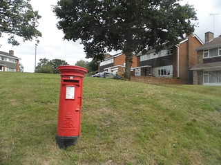 post box | by satguru