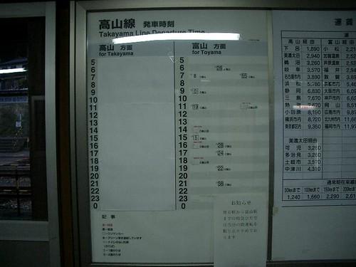 JR Takayama-Line Timetable