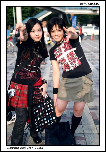 la mode de la jeunesse japonaise 2505657_3b9076a6c0_o