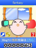 Web20041227_03