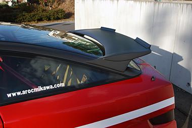 SZ rear wing
