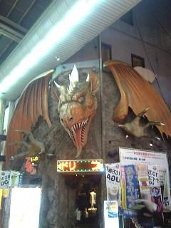 bar in Osaka