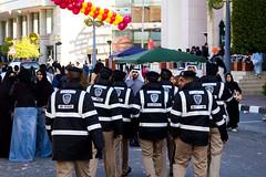 Salmiya Parade