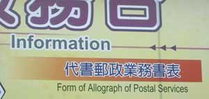 allograph