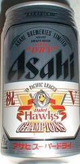 asahi-hawks