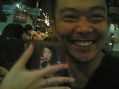 Xiaxue's wallet