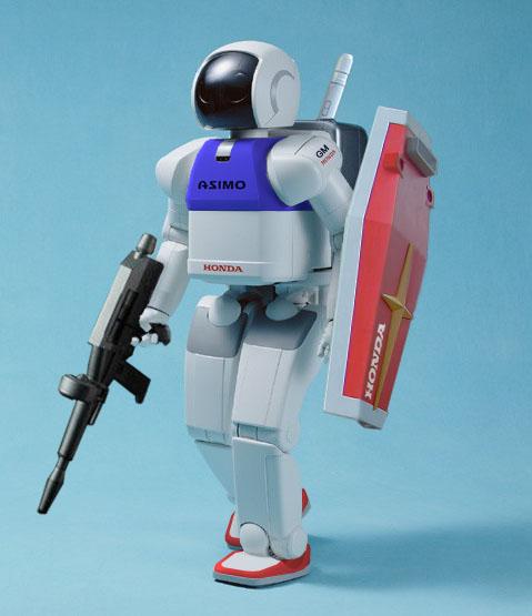 Asimo Gundam