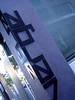 Verge Restaurant, Melbourne - Detail
