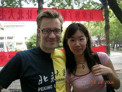 Me and Korean girl