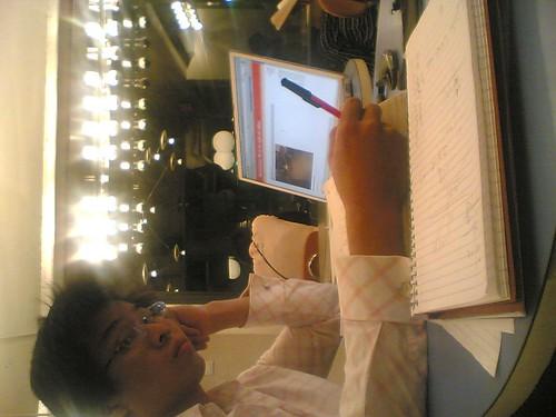 i hart study