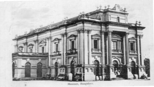 Govt_Museum