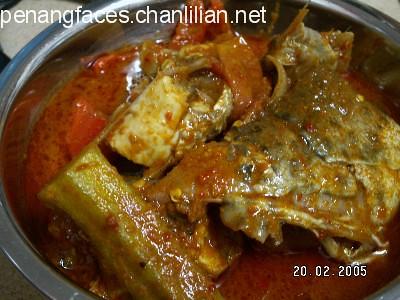 curryfish
