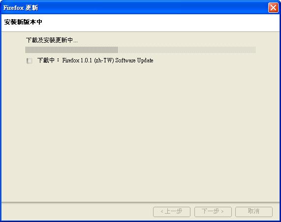 Firefox-AutoUpdate