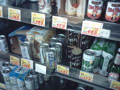 Diet Beer