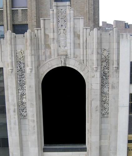 Detail, PPL Tower