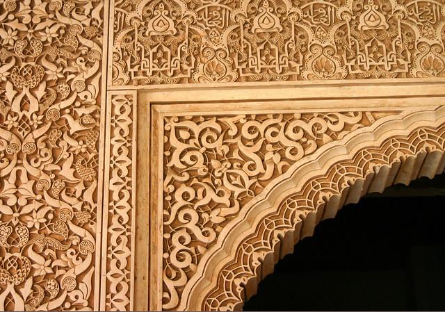 Islam Beauty