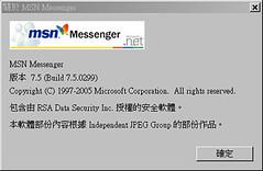 MSN 7.5_01