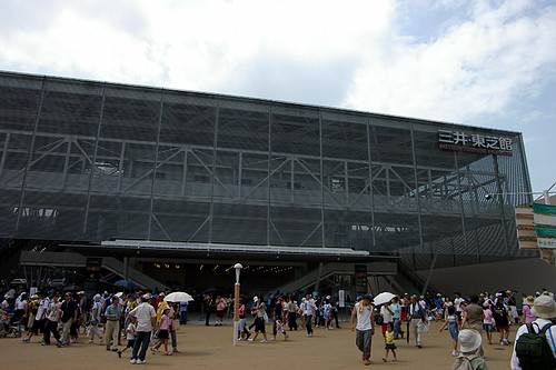 Mitsui-Toshiba pavilion