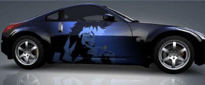 forza_custom