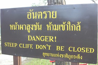 Don't Be Closed!!! | by salapao_bkk