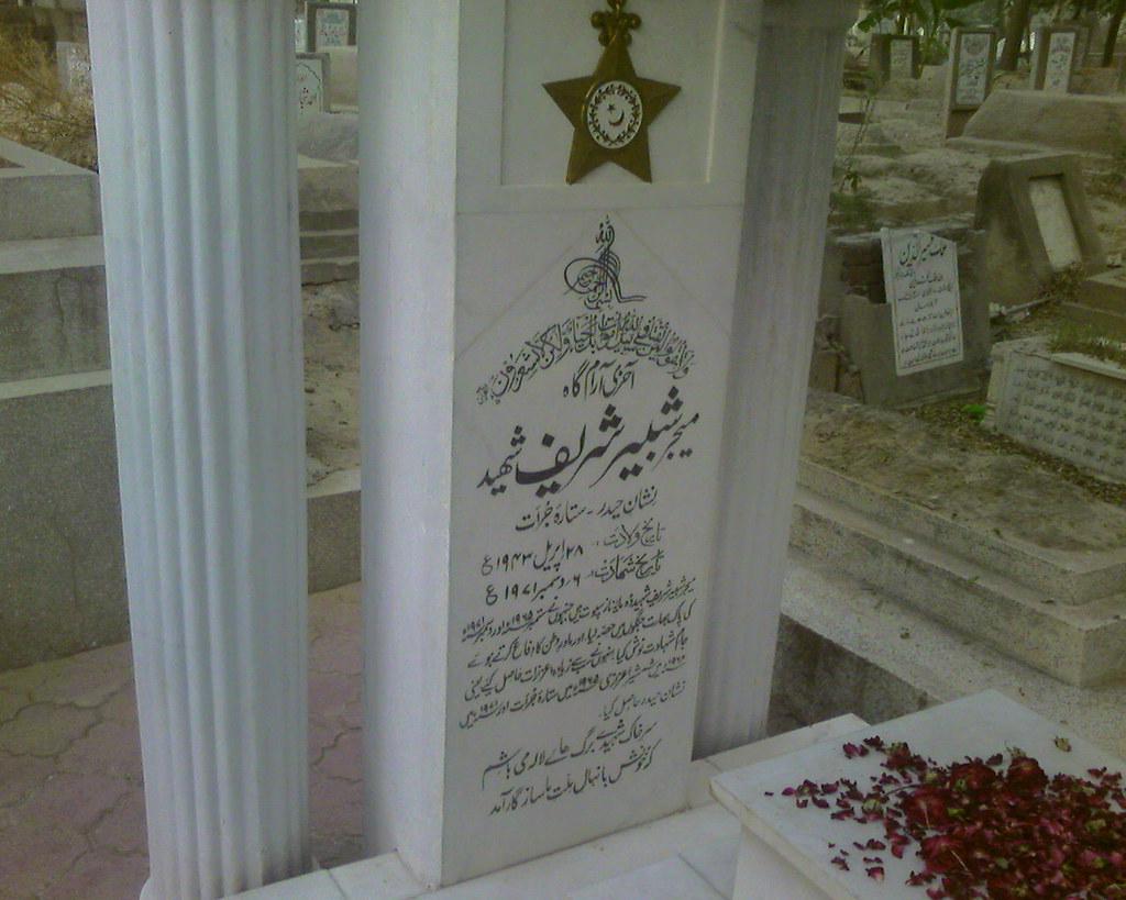 Gravestone, Major Shabbir Sharif, Nishan e Haider