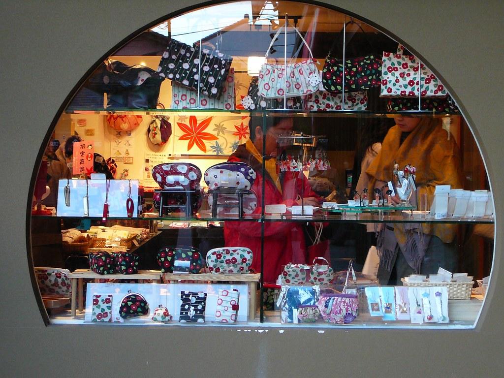 japanese stuff shop-kurochiku- | my favourite shop www.kuroc… | Flickr