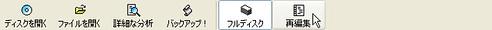 img-loki-063   by sakurajima2009
