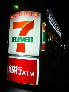 Seven Eleven - ATM | by DocChewbacca