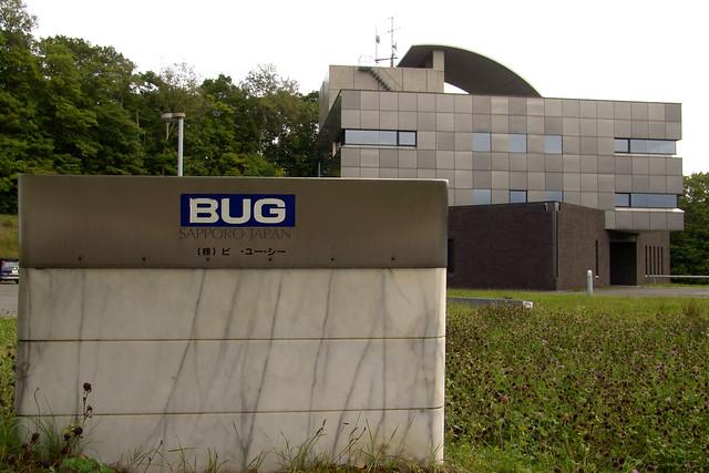 B.U.G.,Inc.