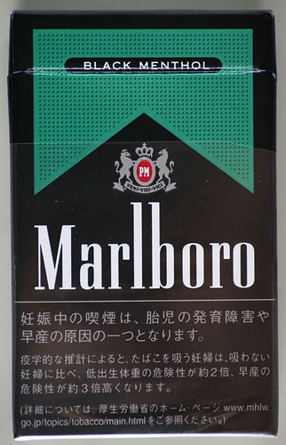 Marlboro black menthol from Japan | anoneh | Flickr