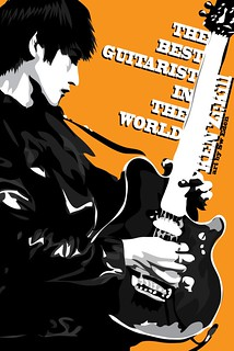 Ken The Best Guitarist in the World | by The SW Eden (สว อิเฎล)