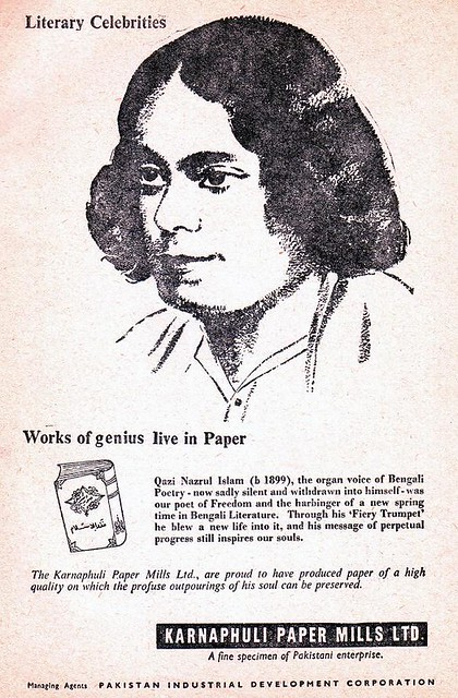 Adverts from the late fifties - Karnaphuli paper mills | Flickr